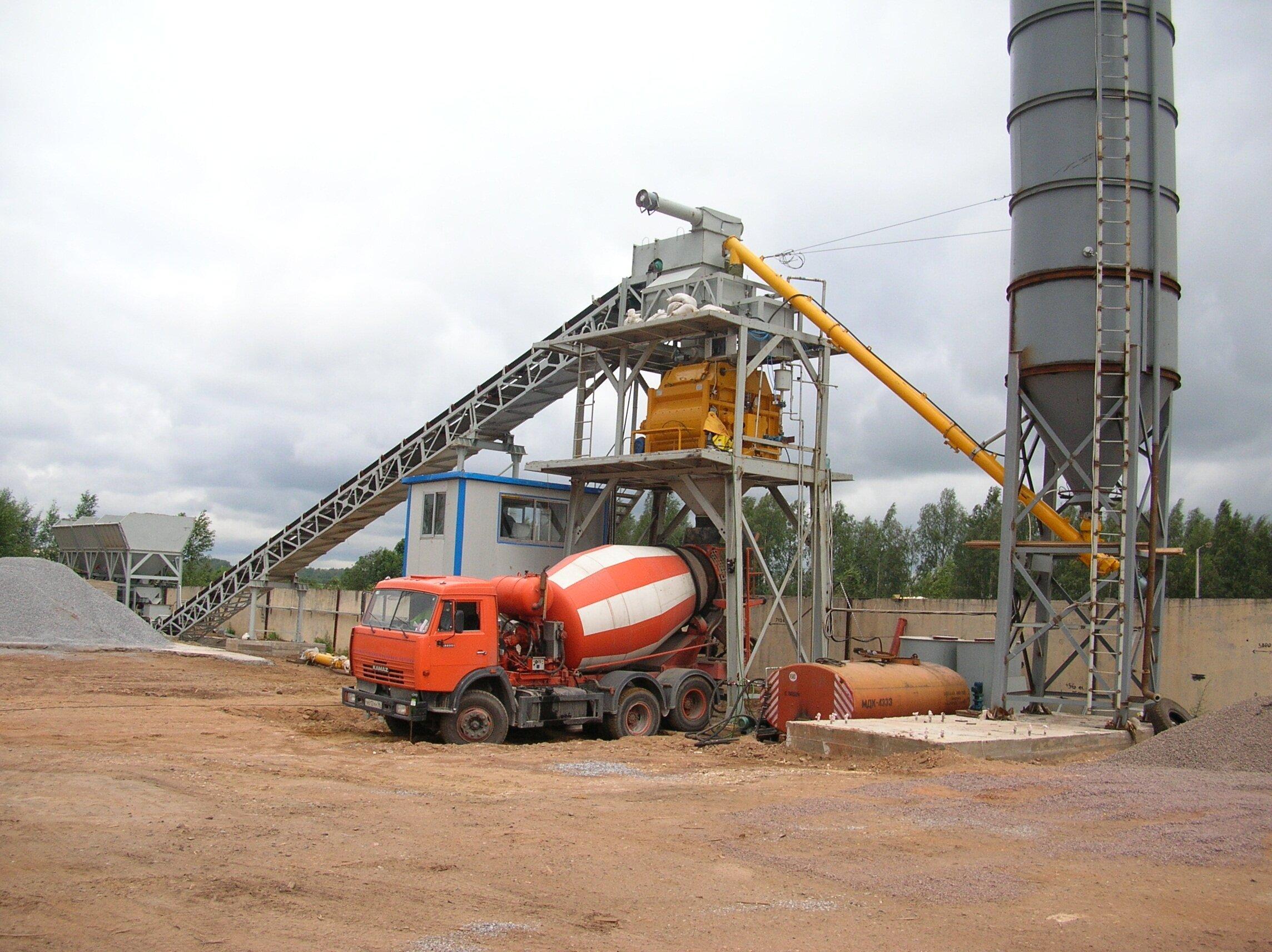 Бетон краснодару шлямбур для бетона