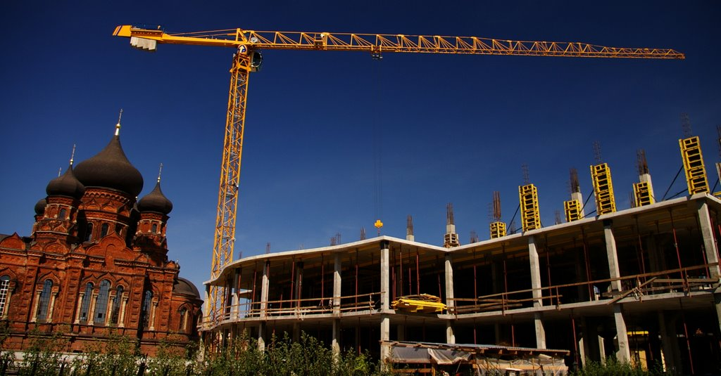 Заказать бетон в туле цены бетоны несветаев