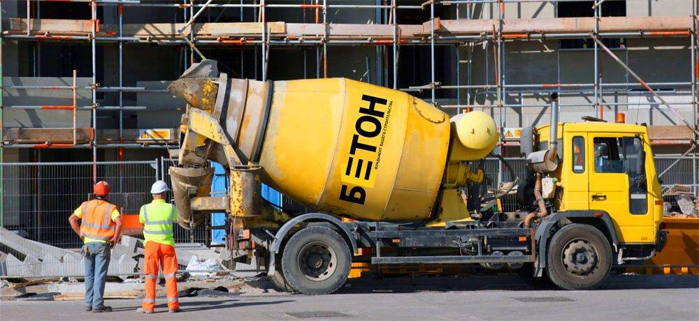 Купить бетон данков шурупы по бетону купить спб